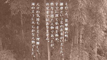 f:id:sumikichi52:20170607115356j:plain