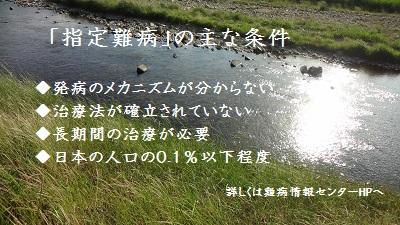 f:id:sumikichi52:20170609215144j:plain
