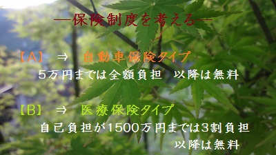 f:id:sumikichi52:20170609215145j:plain