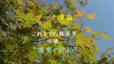 f:id:sumikichi52:20170609215146j:plain
