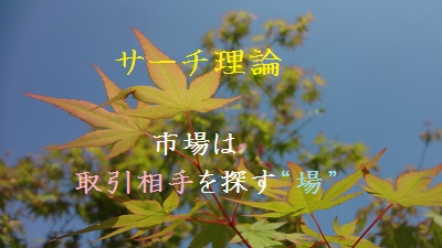 f:id:sumikichi52:20170609215147j:plain