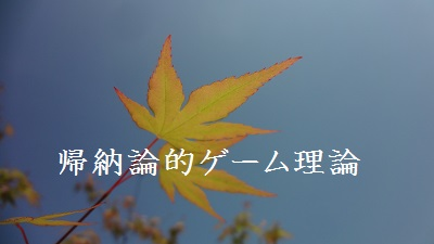 f:id:sumikichi52:20170609215148j:plain