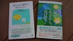 f:id:sumikichi52:20170611210734j:plain