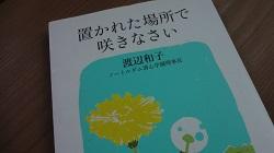 f:id:sumikichi52:20170611210736j:plain
