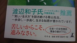 f:id:sumikichi52:20170611210737j:plain