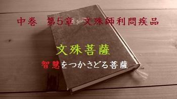 f:id:sumikichi52:20170614125054j:plain