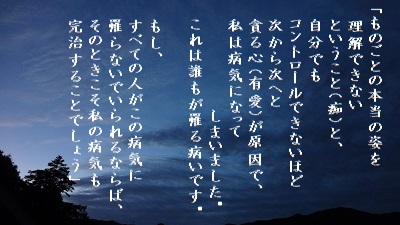f:id:sumikichi52:20170614125100j:plain