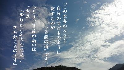 f:id:sumikichi52:20170614125101j:plain