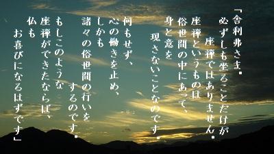 f:id:sumikichi52:20170614125103j:plain