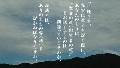 f:id:sumikichi52:20170614125104j:plain