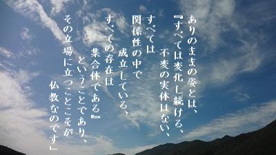 f:id:sumikichi52:20170614125105j:plain