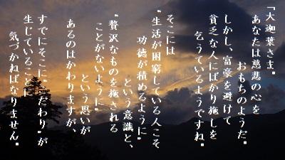 f:id:sumikichi52:20170614125106j:plain