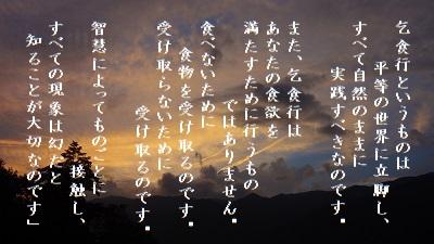 f:id:sumikichi52:20170614125107j:plain