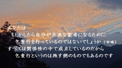 f:id:sumikichi52:20170614125108j:plain