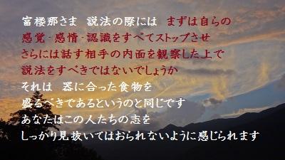 f:id:sumikichi52:20170614125109j:plain