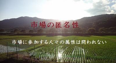 f:id:sumikichi52:20170618111337j:plain