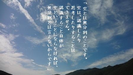 f:id:sumikichi52:20170624131435j:plain