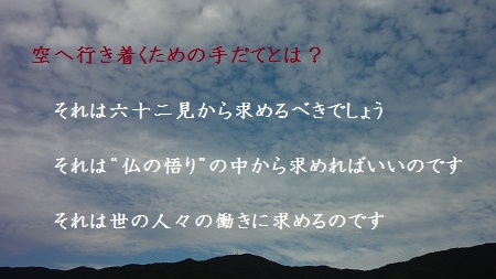 f:id:sumikichi52:20170624131436j:plain
