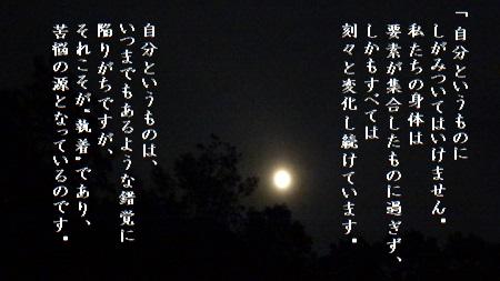 f:id:sumikichi52:20170624131438j:plain