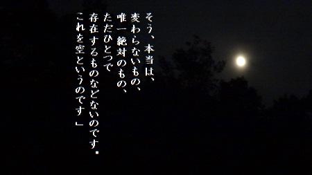f:id:sumikichi52:20170624131439j:plain