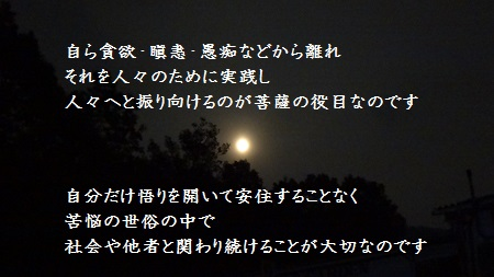 f:id:sumikichi52:20170624131440j:plain