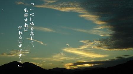 f:id:sumikichi52:20170624131445j:plain