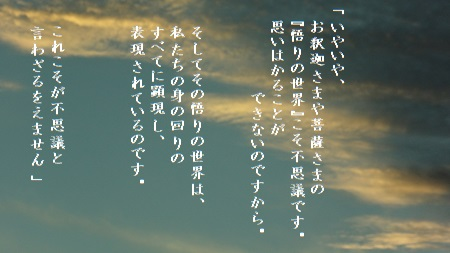 f:id:sumikichi52:20170624131446j:plain