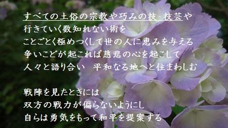 f:id:sumikichi52:20170624131452j:plain