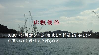 f:id:sumikichi52:20170626081251j:plain
