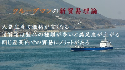 f:id:sumikichi52:20170626081252j:plain