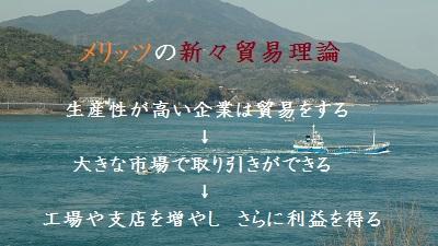 f:id:sumikichi52:20170626081253j:plain