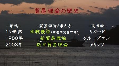 f:id:sumikichi52:20170626081254j:plain