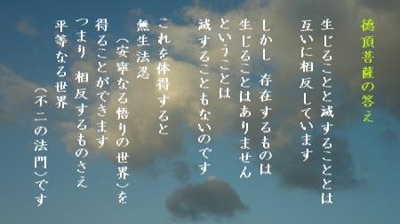 f:id:sumikichi52:20170627233231j:plain