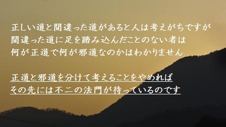 f:id:sumikichi52:20170627233232j:plain