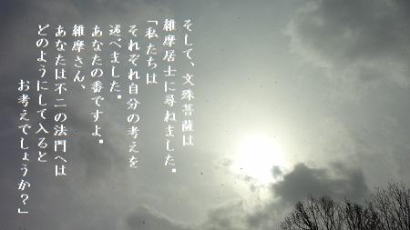 f:id:sumikichi52:20170627233234j:plain