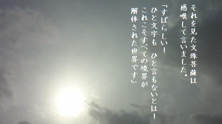 f:id:sumikichi52:20170627233236j:plain