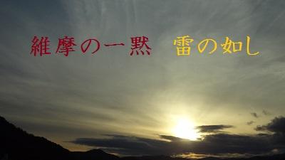 f:id:sumikichi52:20170627233237j:plain