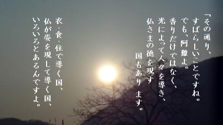 f:id:sumikichi52:20170627233240j:plain