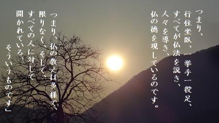 f:id:sumikichi52:20170627233241j:plain