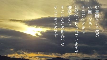 f:id:sumikichi52:20170627233242j:plain