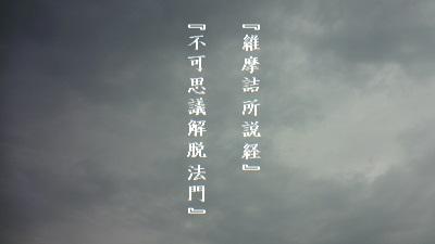 f:id:sumikichi52:20170627233244j:plain
