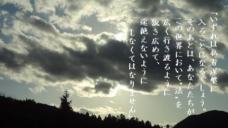 f:id:sumikichi52:20170627233245j:plain