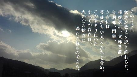 f:id:sumikichi52:20170627233246j:plain