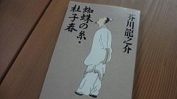 f:id:sumikichi52:20170630102736j:plain