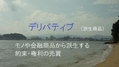 f:id:sumikichi52:20170703172104j:plain