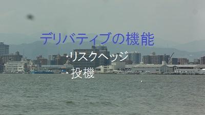 f:id:sumikichi52:20170703172106j:plain