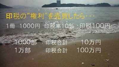 f:id:sumikichi52:20170703172107j:plain