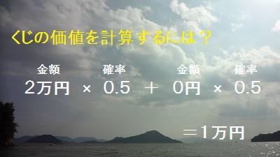f:id:sumikichi52:20170703172111j:plain