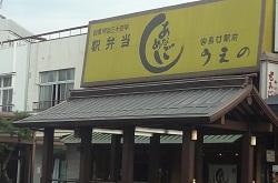 f:id:sumikichi52:20170704100035j:plain