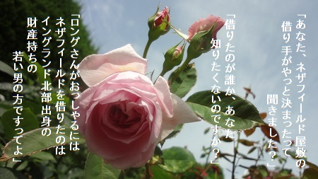 f:id:sumikichi52:20170705215150j:plain